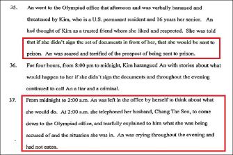 ▲ 2013년 1월 7일 안가희씨측 답변서- 안씨는 2012년 2월 7일밤 김씨로 부터 차용증서 작성을 강요받았다'고 주장했다.