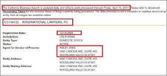 ▲ 장수덕변호사는 2008년 12월 16일 캘리포니아주에 INTERNATIONAL LAWYERS PC 라는 법인을 설립했다[캘리포니아주 국무부 웹사이트 검색]
