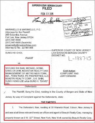 ▲ 빌딩관리인 이승훈-반성신씨가 빌딩 1층을 렌트해주겠다며 뉴저지거주 한인으로부터 17만5천 달러를 받아 챙긴 뒤 도주한 것으로 드러났다. 최성호씨는 이씨와 반씨, 그리고 뷰트리빌딩 등을 상대로 뉴저지주 법원에 소송을 제기했다.