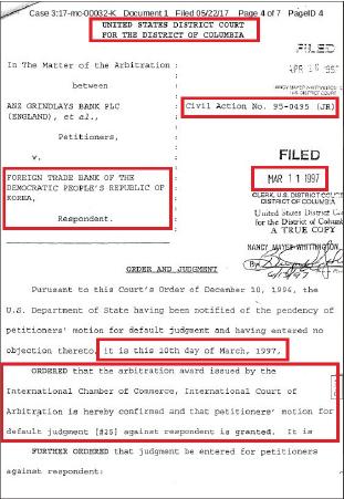 ▲ 서방채권은행단이 텍사스북부연방법원에 제출한 1997년 6월 17일 뉴욕남부연방법원에 등록했던 승소판결문 등록서류 -좌측아래에 1997년 제출한 원문이라는 확인도장이 찍혀 있다.
