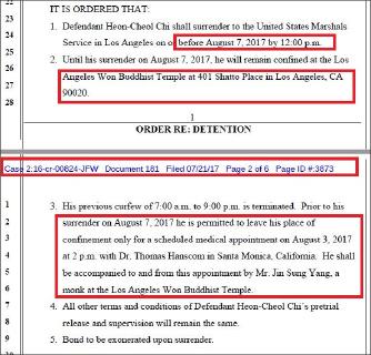 ▲ 연방법원은 유죄평결 사흘뒤인 지난 20일, 다음달 7일부터 지씨를 구금하라고 명령했다.