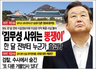 ▲ 제994호(2015년 9월 20일)