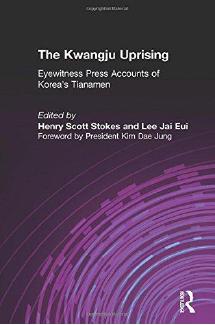 ▲ 2000년 출판된 영문판 The Kwangju Uprising: Eyewitness Press Accounts of Korea's Tiananmen (Pacific Basin Institute Book, 2000)에 내용이 나온다.