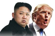 김정은 트럼프