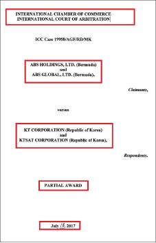 ▲ 국제중재법원, 2017년 7월 18일 ABS승소 중재판정