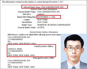 ▲삼풍의 맨해튼 캠브릿지빌딩을 매입한 CNA코너스톤의 법인내역 - CEO가 박종석씨로 기재돼 있다.