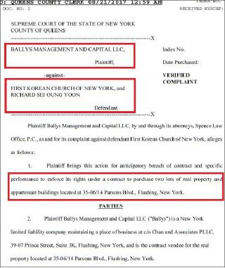 ▲ 2014년 윤씨와 2550만달러에 매매계약을 체결했던 발리스측은 윤씨가 일방적으로 계약해지를 통보했다며 지난 8월 21일 5백만달러 손해배상소송을 제기했다.