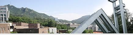 서울대 사진