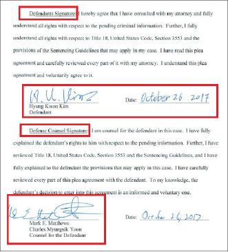 ▲연방검찰이 지난 10월 26일 버지니아동부연방법원에 제출한 김형권의 유죄인정합의서 - 김형권본인이 합의서에 서명했으며 챨스 윤변호사등도 합의했다.