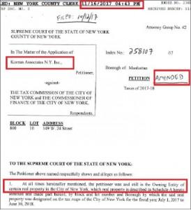 ▲ 뉴욕한인회가 지난 16일 본보보도직후 뉴욕카운티지방법원에 접수한 재산세조정신청서 - AMEND 수정이라고 적혀있고 16일 오후 4시43분 접수됐으나 소유주라고 기재된 법인은 존재하지 않는 유령법인으로 확인됐다.