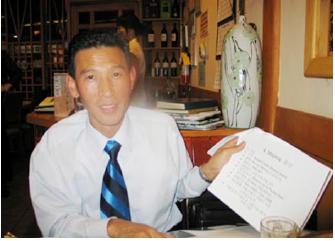 ▲ 2007년 10월 금광개발사업을 설명하고 있는 장봉천 전회장