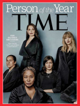▲ 미국 시사주간지 타임이 '올해의 인물'로 성추행 또는 성폭행 피해를 폭로한 '미투(MeToo)'운동 참여자들을 선정했다.