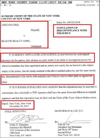 ▲ 원고인 최장호씨와 피고 뷰트리는 지난해 11월 20일 소송중단에 합의했으며 뉴욕카운티지방법원은 같은 달 29일 이를 승인했다.