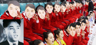 ▲  북한 응원단이 펼치는 동작도 이상하게 비추어 졌다.
