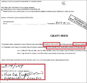▲ 옵셔널캐피탈의 924 비버리힐스저택 매도계약서, 2014년 9월 24일 옵셔널캐피탈의 공동대표이사중 한명인 양환욱씨가 서명했다.