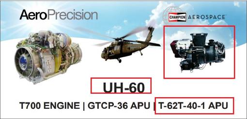 ▲ 항공기부품조달회사의 팜플렛에는 T-62T-40-1 APU가 UH 60헬기에 사용된다고 설명하고 있다.