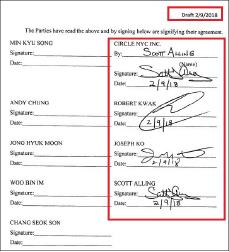 ▲ 서클임금소송합의서 - 서클과 업주 3명은 2월 9일 서명했으며, 종업원 5명도 같은 날 합의서에 서명해 다음페이지에 첨부됐다.