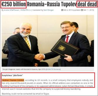 ▲ AJ에너지가 자신들에게 30억유로를 송금했다고 주장하는 헤스턴파이낸스는 이미 지난 2013년 루마니아에서 금융사기를 저질렀고, 루마니아언론이 2016년 그 전모를 보도했다.