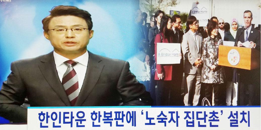 ▲ 'SBS 이브닝뉴스' 보도가 타운 항의에 불을 붙였다.