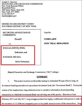 ▲ 연방증권거래위원회는 지난달 31일 정우재 골드막삭스 부사장이 내부정보를 이용, 12개기업의 주식을 거래하며 14만달러의 부당이득을 취했다며 민사소송을 제기했다.