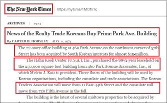 ▲ 뉴욕타임스는 1974년 8월 11일자에서 한국무역협회가 460파크애비뉴건물전체를 약 1500만달러에 88.5년간 임대하는 방식으로 매입했다고 보도했다 .