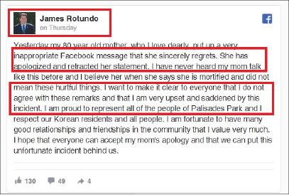 ▲ 제임스 로툰도시장은 7일 언론이 모친의 인종차별적 발언을 보도하자 페이스북을 통해 사과성명을 발표했다.
