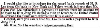 ▲ 프레이저청문회 보고서 - 프레이져청문회가 김형욱을 출석시켜 김종필에게 만달러를 전달한데 대해 추궁한 내용을 담고 있다.