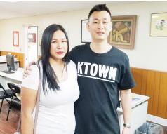 ▲ 싱가포르계 제임스 여와 여자친구 에일린