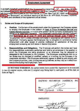 ▲ 미래에셋증권의 전신인 대우증권은 지난 2016년 5월 18일 황현철씨와 5년기간의 고용계약을 체결했다.