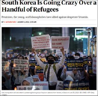 ▲ 한국인들의 난민배척운동이 「거의 히스테리」수준이라고 외신은 보도했다.