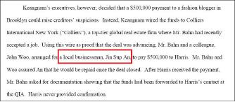 ▲ 반씨측은 자신에게 50만달러를 빌려준 미지의 인물이 뉴욕한인사업가 안진섭씨라고 밝혔다.