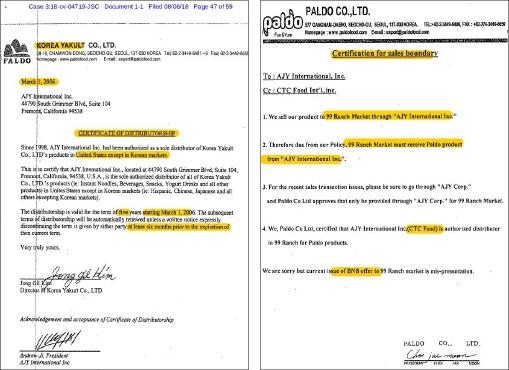 ▲ (왼쪽) 한국야쿠르트, AJY 미국내 비한국마켓 독점판매인증서, ▲ 팔도, 99랜치관련 AJY 판매권 인정서류