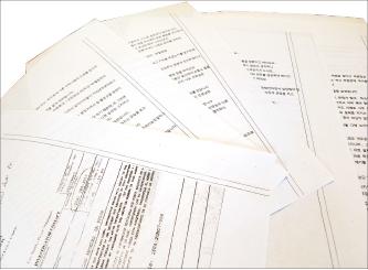 ▲피해 신고서와 피해 학부모들이 진술서를 통해 고발했다.