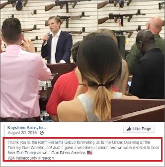 ▲ 트럼프대통령의 아들 에릭 트럼프가 지난 2016년 8월 30일 문국진이 운영하는 토미건웨어하우스 개장식에 참석했다.