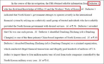 ▲ 워싱턴DC연방법원은 단동청태자산 몰수 판결문에서 '북한 노동당과 39호실에 대한 직접적인 지식을 가진 망명객1이 단동청태의 불법행위에 관해 상세히 진술했다'고 밝혔다.