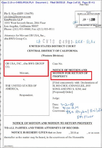 ▲ OB유에스에이, 압수 과일와인 반환 소송장