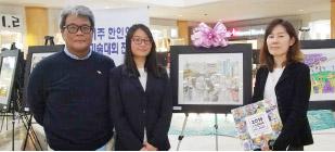 ▲대상 작품앞에서 부모 박봉철, 김연진씨로 부터 축하받는 박정아 양