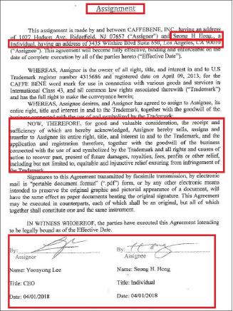▲ 카페베네 미국법인 CEO이윤용씨가 2018년 6월 8일 미국특허청에 제출한 상표권양도계약서로 4월 1일 양도, 양수자가 각각 서명했다.