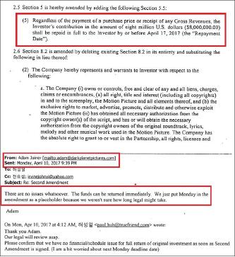 ▲ 2차수정계약에는 아담 조이너가 2017년 4월 17일까지 8백만달러를 반환한다는 내용이 포함돼 있으며, 아담 조이너는 4월 10일 이메일을 통해서도 투자금전액을 반환한다고 약속했다.
