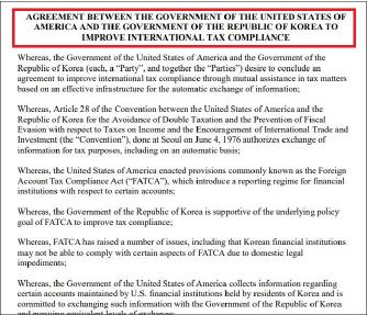 ▲ 한미금융정보자동교환협정 - 이 협정은 지난 2015년 6월 10일 한미양국정보가 공식서명했으나 한국국회의 비준이 지연돼 15개월뒤인 2016년 9월 24일 발효됐다.