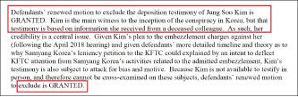 ▲ 연방법원은 지난 11월 11일 김정수 삼양식품대표이사의 증언을 배제하기로 결정했다.