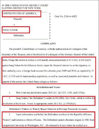 ▲ 연방검찰이 재무부를 대신해 2009년과 2010년 한국내 계좌를 신고하지 않은 뉴욕거주 남모씨를 대상으로 벌금납부소송을 제기했다.