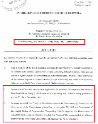 ▲ 캐나다경찰이 브리티시콜럼비아법원에 제출한 멍완저우 체포영장