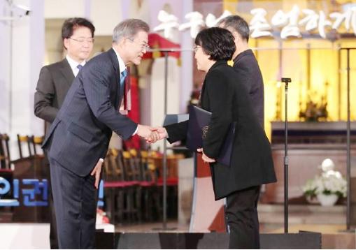 ▲ 문재인대통령이 노회찬전의원의 부인 김지선씨등에게 국민훈장 무궁화장을 전수하고 있다.