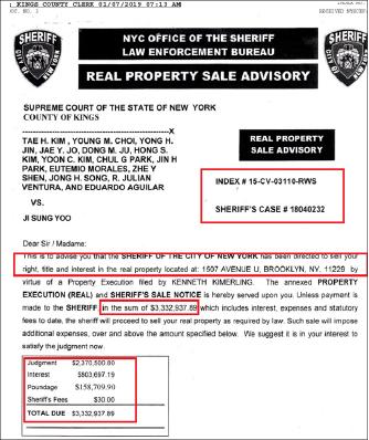 ▲ 뉴욕시 세리프오피스는 유지성씨등이 333만3천여달러의 판결채무자라며 1월 9일 오전 10시 브루클린부동산에 대한 강제경매를 실시한다고 통보했다.