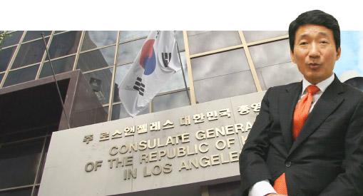 김완중영사관