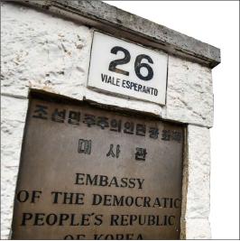 북한대사관2