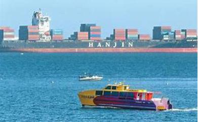 ▲2016년에 발생한 한진해운 사태로 한인물류업계도 큰 피해를 당했다.