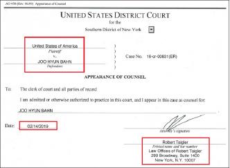 ▲ 반주현씨측은 3차 수감예정일인 2월 15일을 하루 앞둔 2월 14일 사선변호인 로버트 치글러변호사를 선임했다.