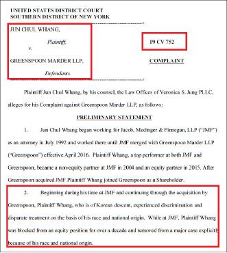 ▲ 황준철변호사는 1992년이후 2018년까지 JMF로펌등에서 인종과 국적문제로 차별을 받았다며 지난달 25일 그린스푼마더를 상대로 소송을 제기했다.
